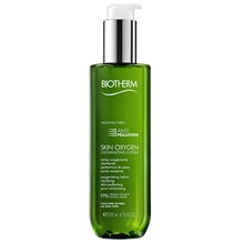 Skin Oxygen Oxygenating Lotion